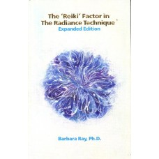 The 'Reiki' Factor in The Radiance Technique®